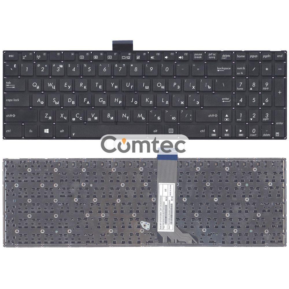 Клавиатура для ноутбука Asus (X502) черный, (без фрейма), Русская (горизонтальный энтер)