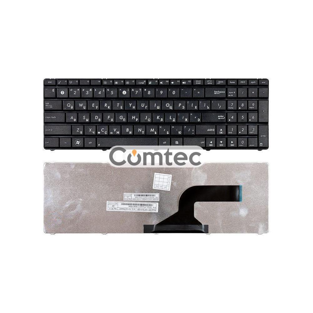 Клавиатура для ноутбука Asus K53 N53 X52N черный RU