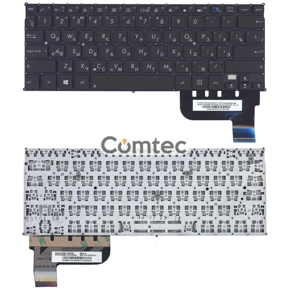 Клавиатура для ноутбука Asus Taichi (21) с подсветкой, черный, (без фрейма) RU