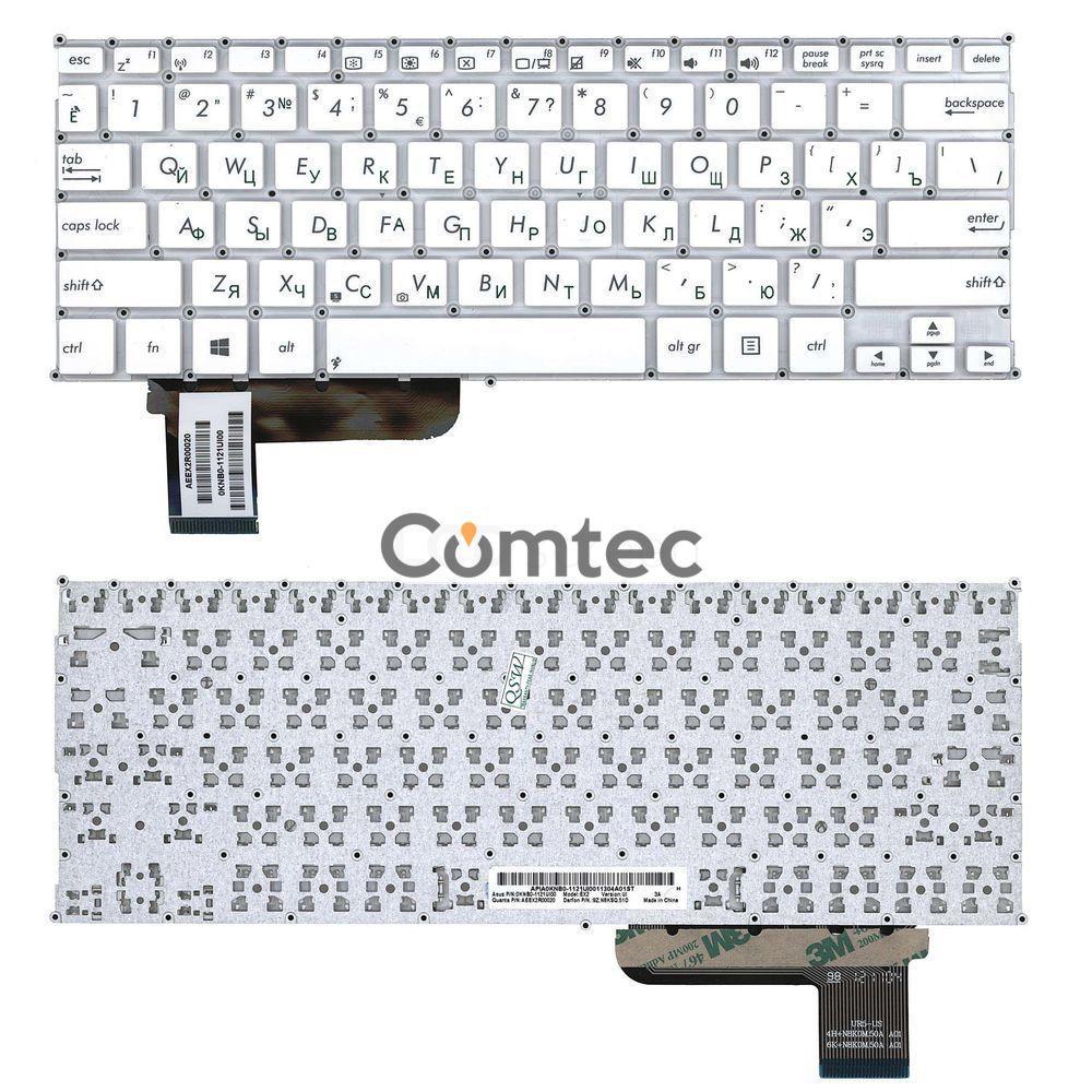 Клавиатура для ноутбука Asus VivoBook (X201E, S201, S201E, X201) белый, (без фрейма), Русская