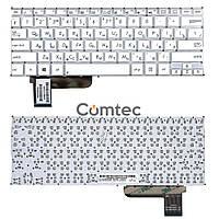 Клавиатура для ноутбука Asus VivoBook (X201E, S201, S201E, X201) белый, (без фрейма), Русская, фото 1
