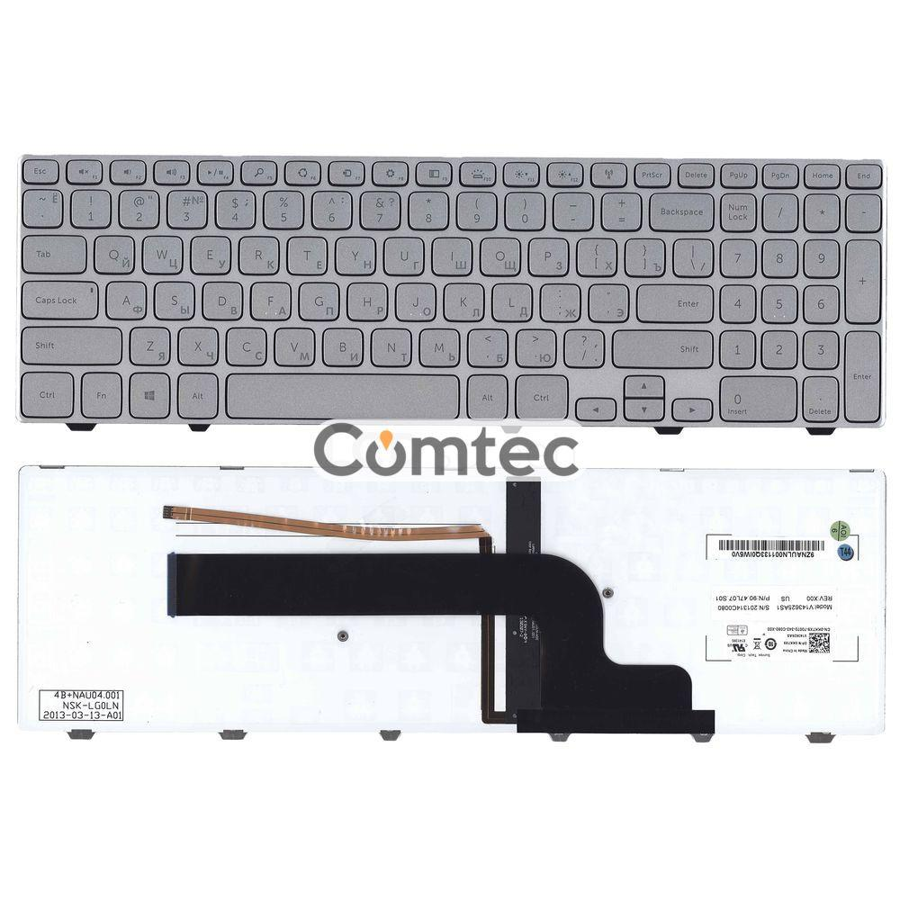 Клавиатура для ноутбука Dell Inspiron (15-7000, 7537) с подсветкой, серебряный, (серебряный фрейм) RU, фото 1