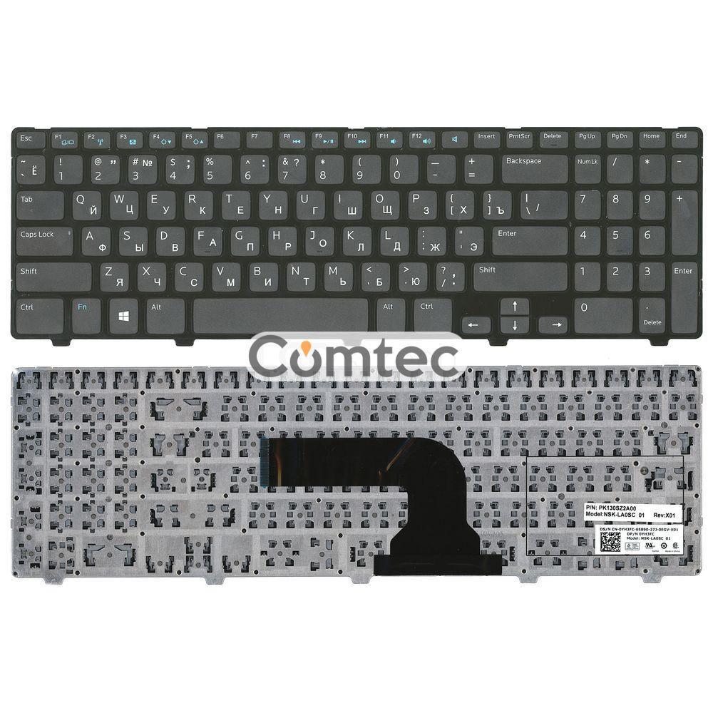 Клавиатура для ноутбука Dell Inspiron (3521, 5521, 3537, 5537) черный, (черный фрейм), Русская