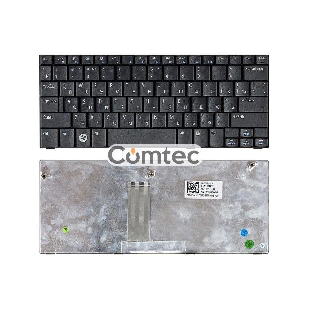 Клавиатура для ноутбука Dell Inspiron Mini (1011, 1010) черный, Русская, фото 1