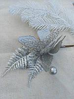 Красивая веточка с бабочкой - украшение к новогодним праздникам, выс. 23 см., 35/30 (цена за 1 шт. + 5 гр.)