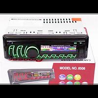 Автомагнитола USB флешка мульти подсветка AUX FM Pioneer (8506)
