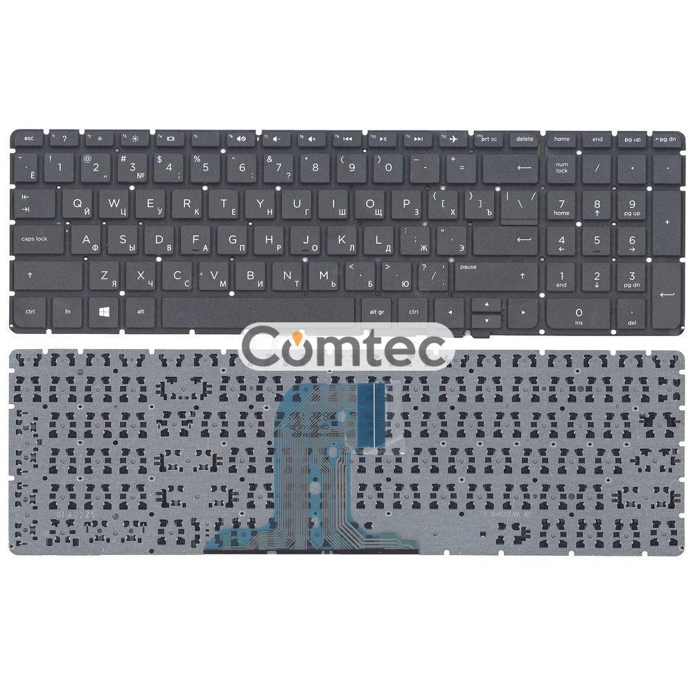 Клавиатура для ноутбука HP Pavilion (250 G4, 255 G4) черный, (без фрейма) RU