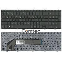 Клавиатура для ноутбука HP ProBook (4540S, 4545S) черный, (без фрейма) RU