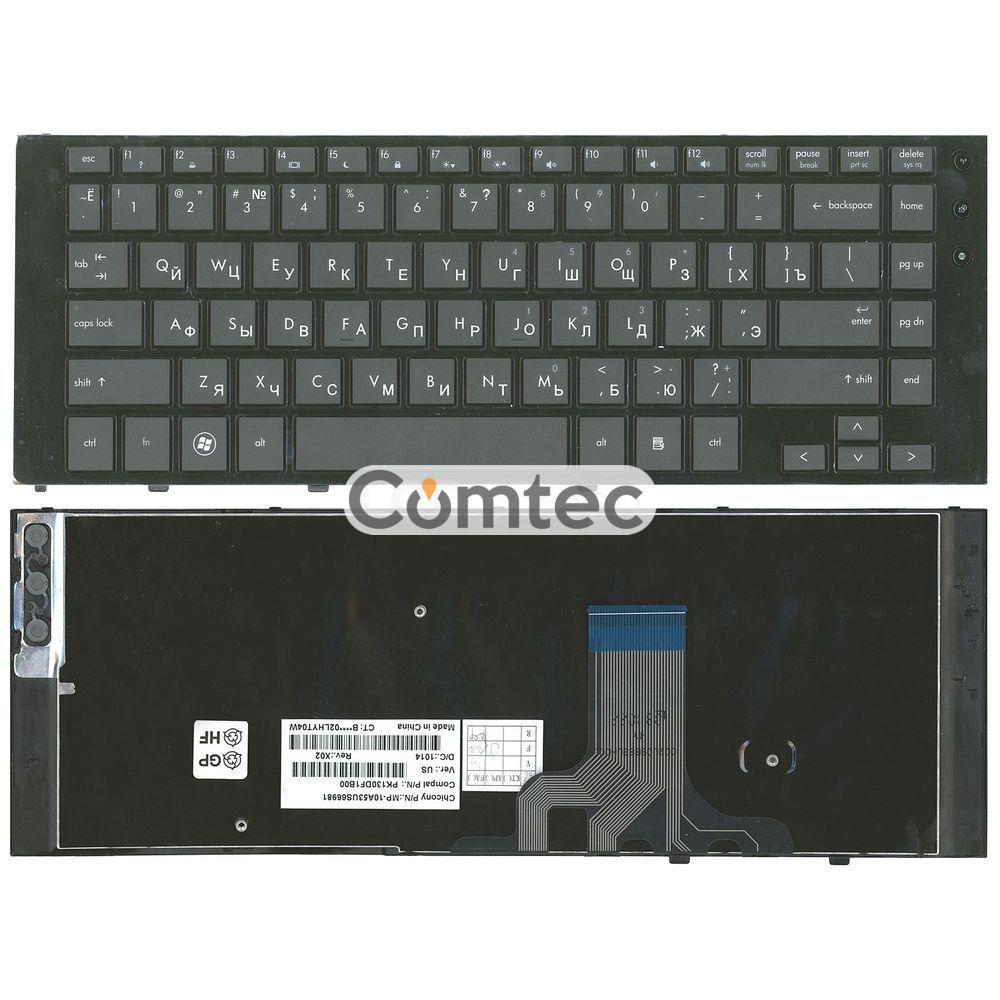 Клавиатура для ноутбука HP ProBook (5320S) черный, (черный фрейм) RU