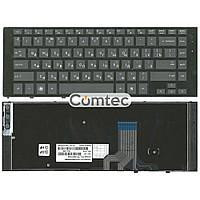 Клавиатура для ноутбука HP ProBook (5320S) черный, (черный фрейм) RU, фото 1