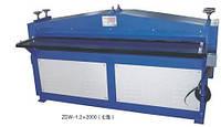 Станок для нанесения ребер жесткости мод. ZDW-1,2x2500