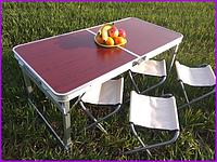 Походный Стол с набором из 4-х стульев Prostore, раскладной, телескопический, 120*60 см