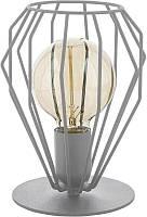 Настольная лампа TK Lighting 3031 BRYLANT GRAY