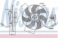 Вентилятор двигателя Seat