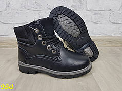 Детские ботинки тимбер зиние на меху черные 32-37р