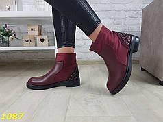 Ботинки челси деми на низком ходу марсала бордо