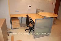 Офисная мебель любой сложности
