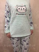 Женская теплая  пижама,РАСПРОДАЖА
