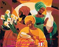 Картина по номерам Африкансике мотивы Люди Дарунки життя 40х50 см 2636