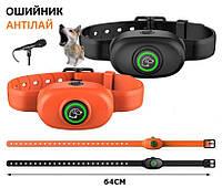 Электронный ошейник DOG300-BARK Orange антилай ip67, фото 2