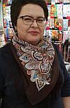 Соловушка 1893-17, павлопосадский платок шерстяной  с шелковой бахромой, фото 3