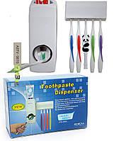 Автоматичекий дозатор для зубной пасты с подставкой для щеток Toothpaste Dispenser
