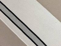 Манжет (довяз) трикотажный 90см х 8см. Белый с серо/Черной полосой.