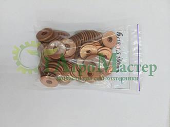 Шайба медная уплотнительная 6х18х1,5 Упаковка 100 шт.
