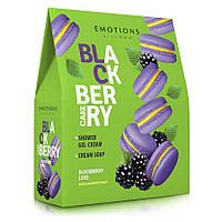 Набор косметический «BLACKBERRY CAKE» (гель-крем для душа + крем-мыло)