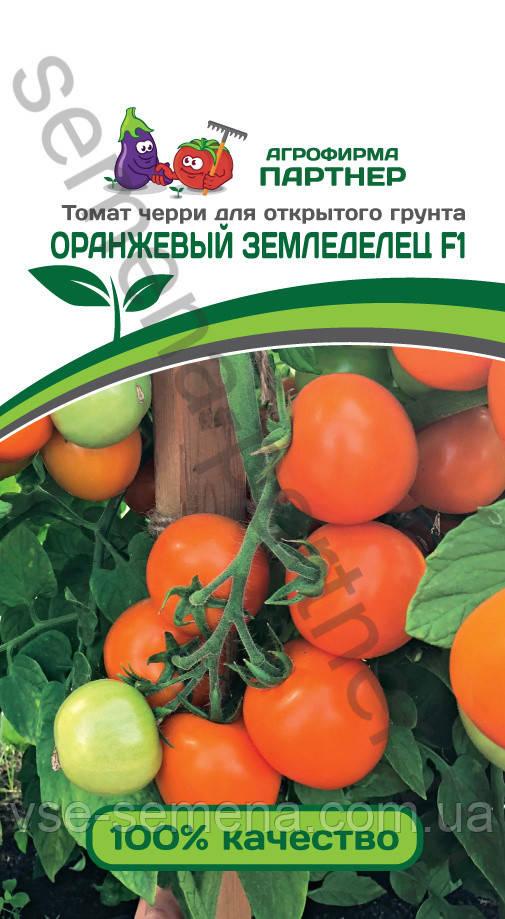 Томат Оранжевый Земледелец F1 0,05 г (Партнер)