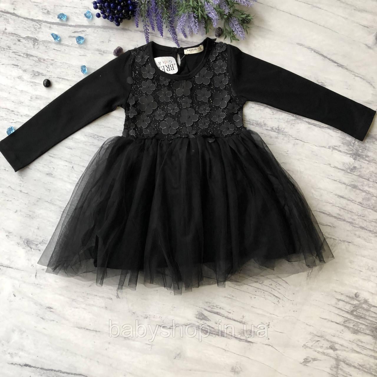 Пышное детское платье на девочку Breeze 150. Размер 110 см,  116 см (6лет), 128 см (8лет), 140 см