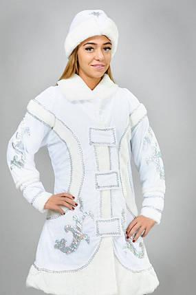 Карнавальный костюм из велюра Снегурочка 46-48 р, фото 2