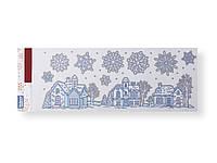 "F1-00477, Набор новогодних наклеек для окон ""Домики"", 9 шт., , голубой-белый"