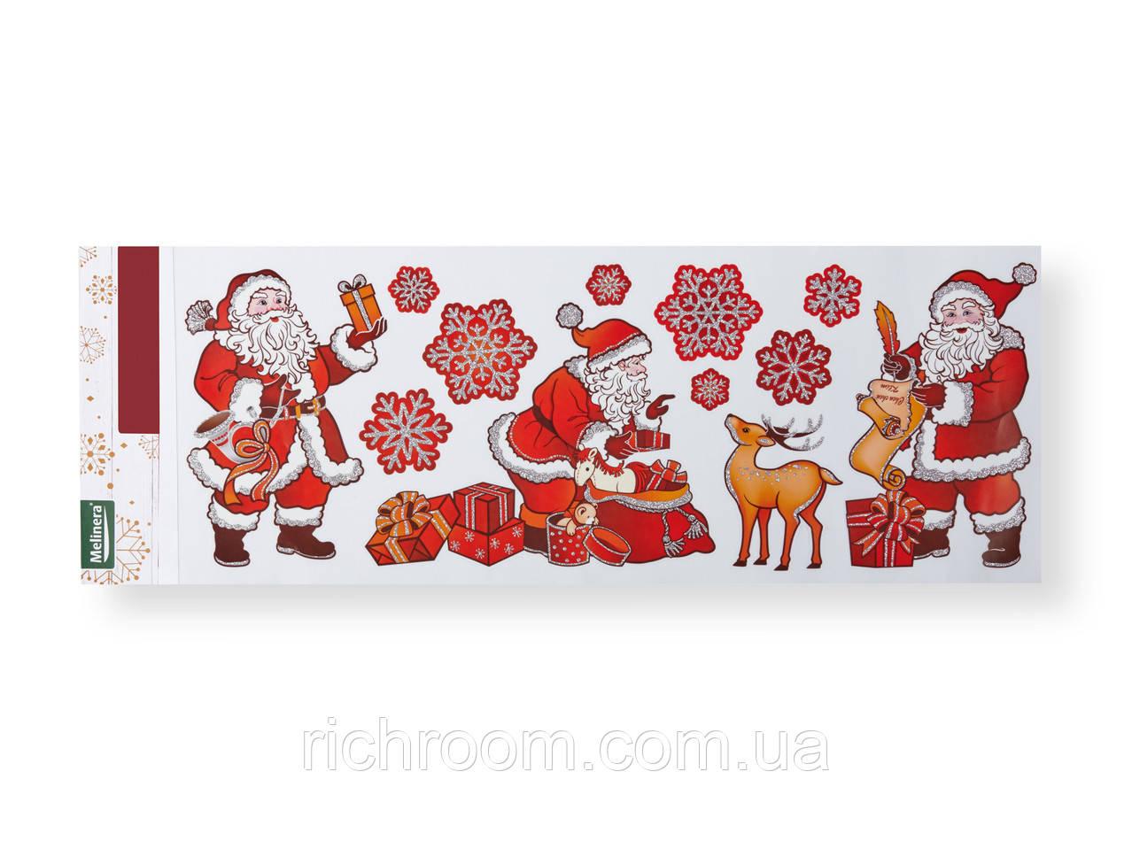 """Набор новогодних наклеек для окон """"Деды Морозы"""", 12 шт., Melinera, наклейки новогодние 59 х 21 см"""