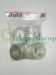 Шайба алюминиевая уплотнительная 27х38х2,0 Упаковка 50 шт.