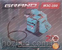 Многофункциональный заточной станок GRAND МЗС-350 (гибкий вал)