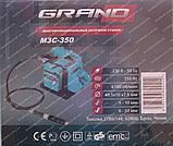 Многофункциональный заточной станок GRAND МЗС-350 (гибкий вал), фото 4