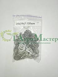 Шайба алюминиевая уплотнительная 10х14х2,0  Упаковка 100 шт.
