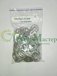 Шайба алюминиевая уплотнительная 10х16х2,0 Упаковка 100 шт.