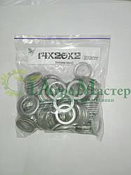 Шайба алюминиевая уплотнительная 14х20х2,0 Упаковка 100 шт.
