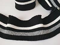 Манжет (довяз) трикотажный 90см х 4.5см. Черный с белой и серебряной люрексовой полосой.