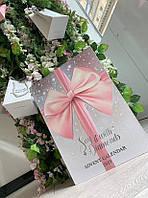 Календарь событий, заполненный ювелирными украшениями, можно найти в ответе «Ливерпуля» Tiffany & Co.