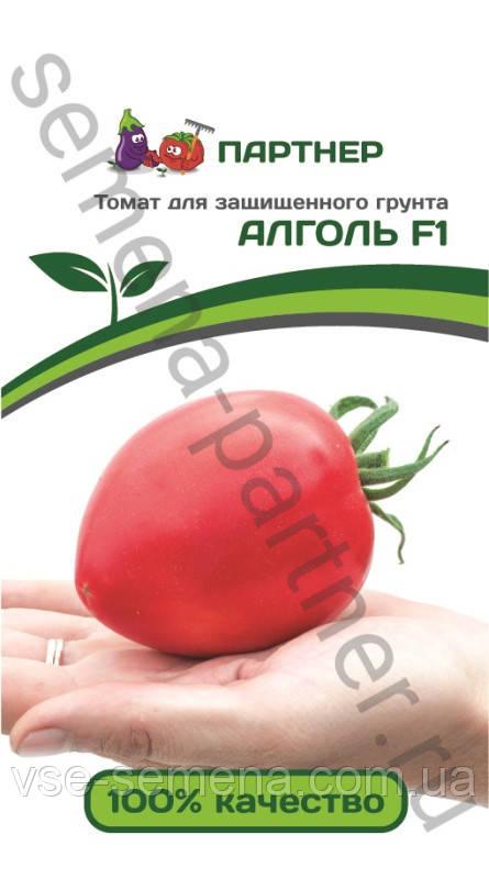 Томат Алголь F1 10 шт (Партнер)