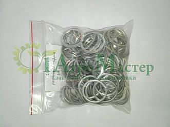 Шайба алюминиевая уплотнительная 20х24х2,0 Упаковка 100 шт.