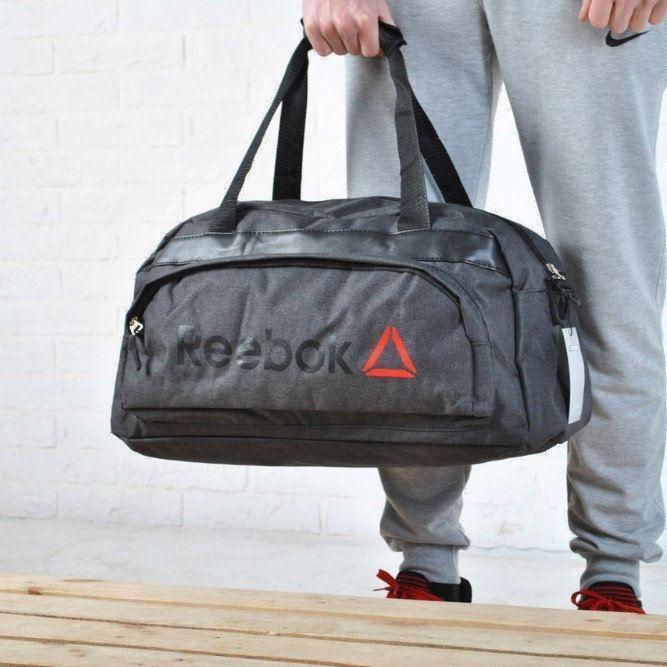 Не промокаемая сумка рибок Reebok для спортазала и путешествий Коттон Темно-серая Vsem