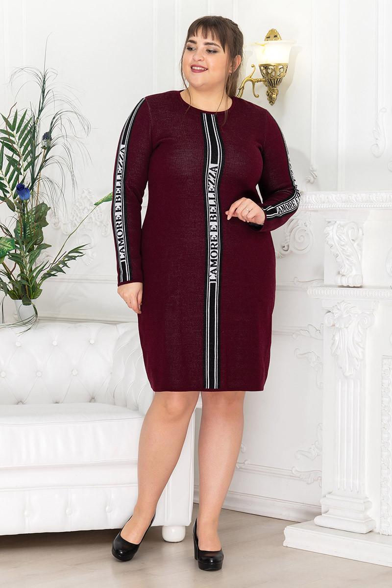 Платье вязанное Лиза (2 расцветки)