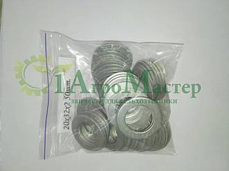 Шайба алюминиевая уплотнительная 20х32х2,0 Упаковка 50 шт.