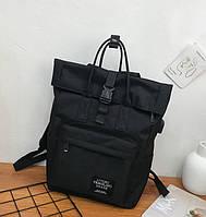Рюкзак СС-4641-10