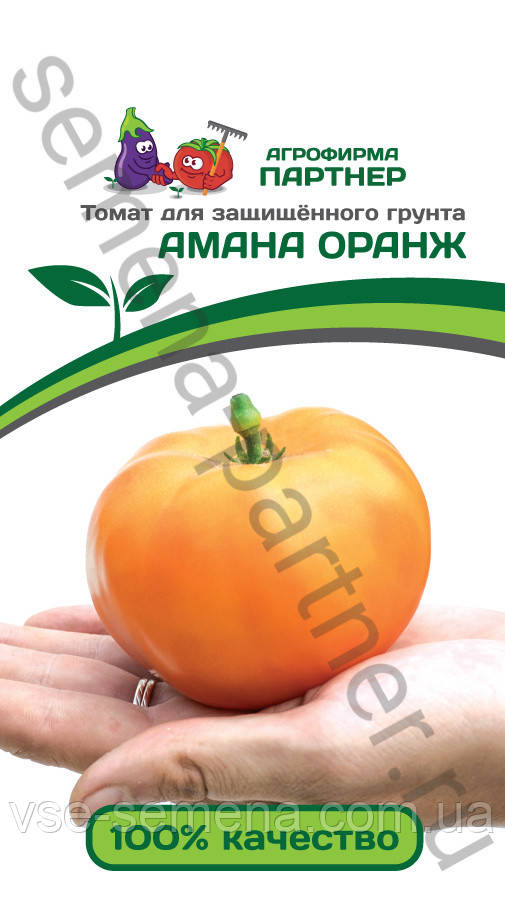 Томат Амана Оранж 10 шт (Партнер)