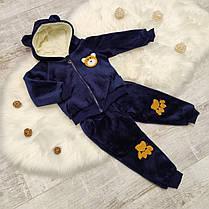 Стильный бархатный костюм двойка утепленный на меху 1-4 года синий Мишка, фото 3